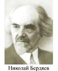 berdyaev