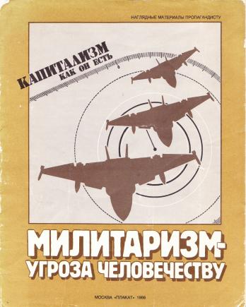 militarism1