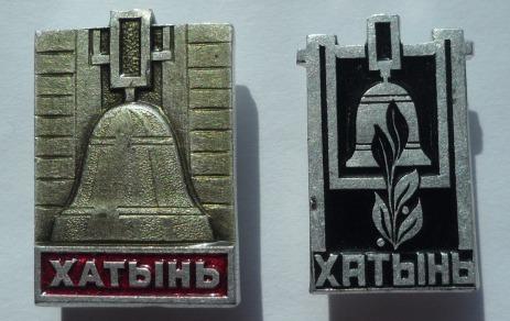 khatyn2