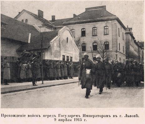 Nicholas II reviews parade of Russian troops, Lvov