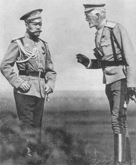 Nicholas II and Grand Duke Nikolai Nikolaevich