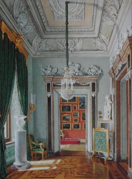 green corner room gachina