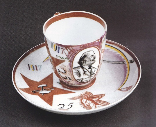 porcelain2